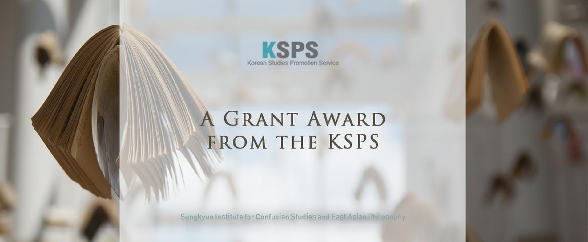 A Grant Award from KSPS